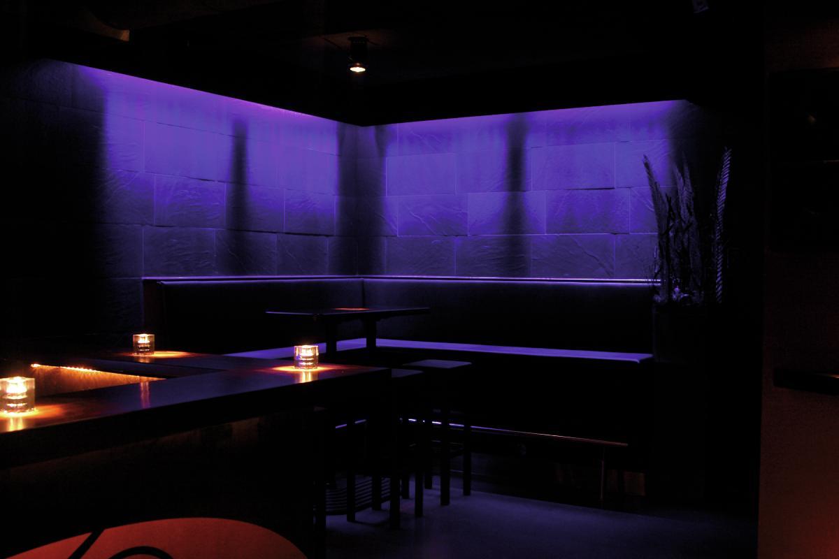 EUROLITE LED BAR 252 RGB 10mm 40° nero