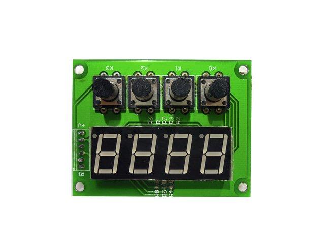 mpne1125238-platine-display-ip-par-64-48x3w-MainBild