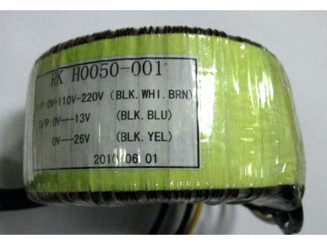 mpne1126908-transformer-110-220v-o-13-26v-rkh0050-001-MainBild