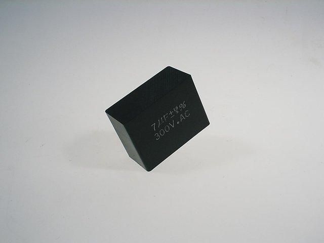 mpne3071011-eurolite-kondensator-7f-300v-fuer-action-strobe300-MainBild